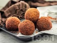 Рецепта Домашни шоколадови бонбони със сметана
